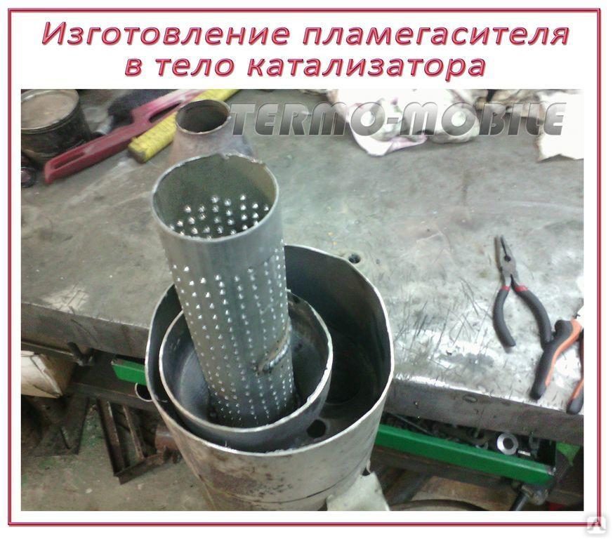 Изготовление пламегасителя