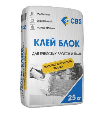 Клей для блоков CBS «БЛОК»  ,25 КГ