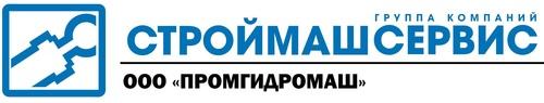 ООО ПромГидроМаш