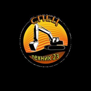 ООО Спецтехник №23