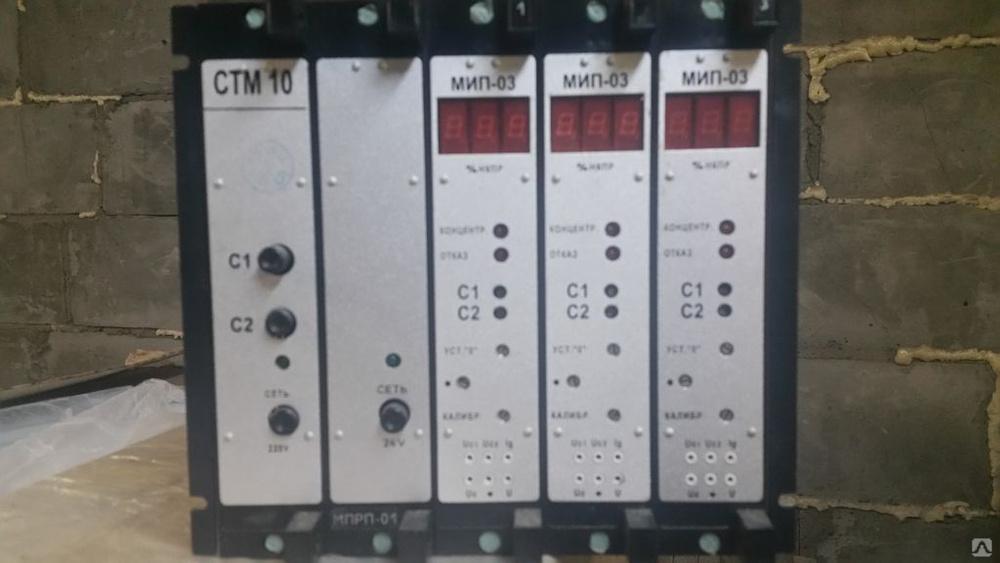 СТМ-10-0001 ДЦ