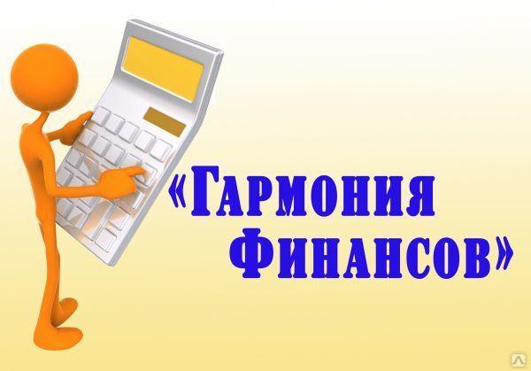 Бухгалтерское обслуживание усн декларация 3 ндфл 140