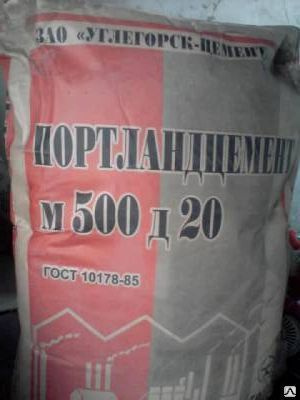 цемент углегорск характеристика марка